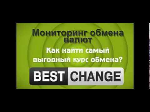 Нелегальный обмен валют в Киеве - YouTube