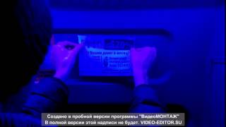Реклама в Общественном транспорте г.Тольятти(Всех желающих получать 20% в месяц ПАССИВНО(без приглашений) и 20% с каждого вашего приглашенного клиента..., 2014-10-08T23:41:09.000Z)