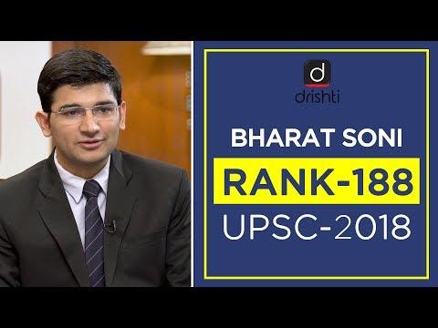 UPSC Topper Mock Interview- BHARAT SONI BHUSHAN (Rank-188 CSE 2018)