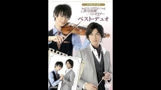 富士見二丁目交響楽団シリーズ 寒冷前線コンダクター