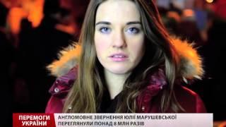 Перемоги України. ТОП-5 найпопулярніших відео на Youtube з українцями
