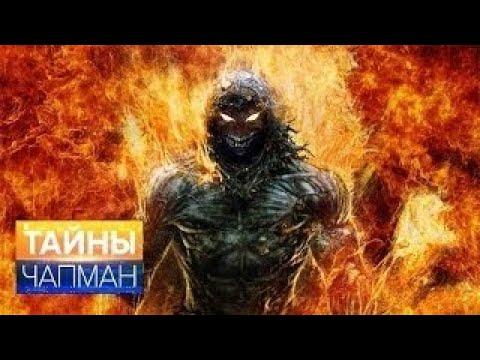 Египетская Книга мертвых Какой УЖАС в ней скрыт ( Документальный Фильм 2016 )