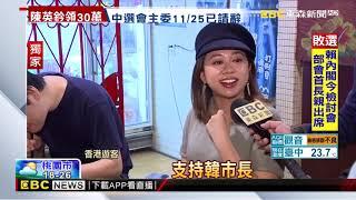 一起輕旅行「韓」國瑜帶路 港都海鮮燒烤店爆紅