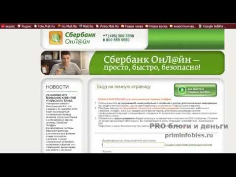 как привязать Qiwi к Webmoney.mp4
