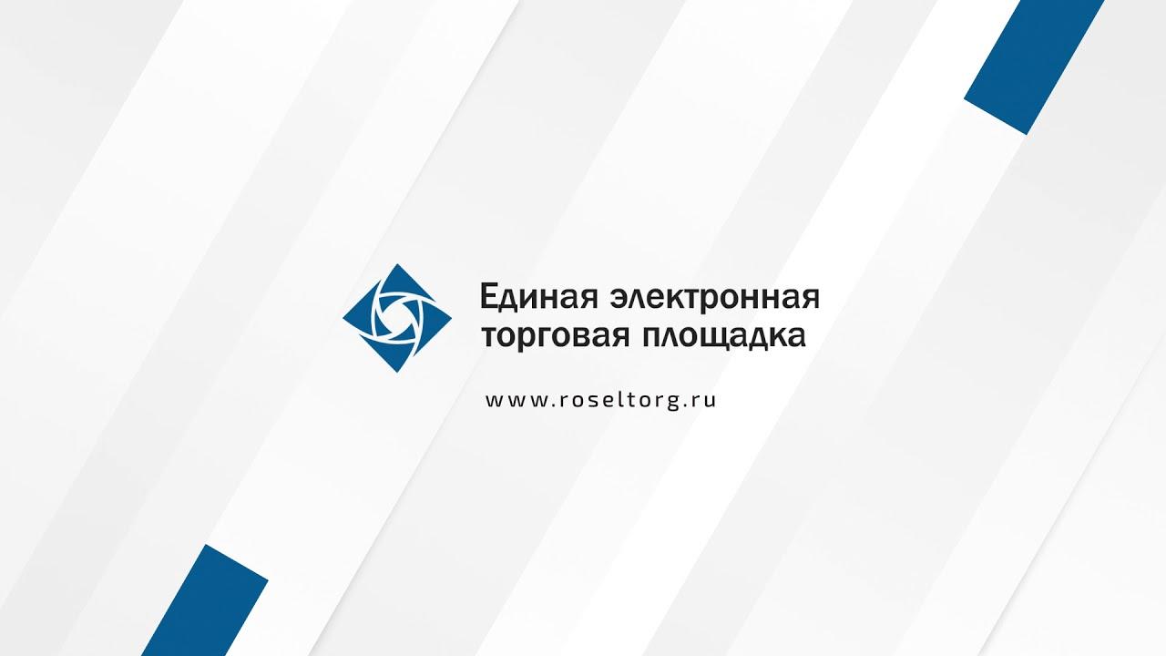 новые документы для регистрации и изменений в ооо