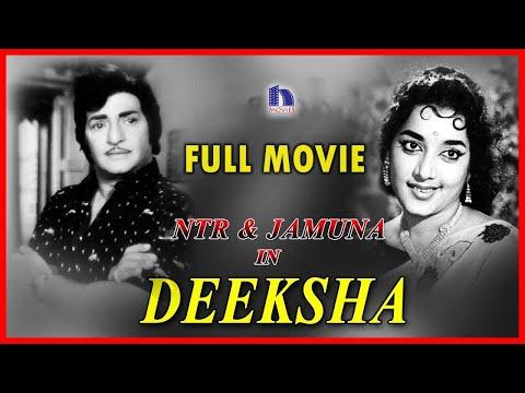 Deeksha Telugu Full Movie - NTR, Jamuna, Anjali Devi