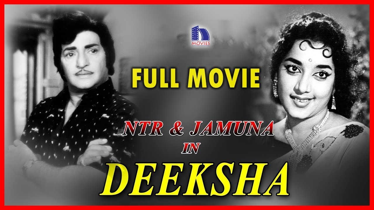 Deeksha Telugu Full Movie - NTR, Jamuna, Anjali Devi