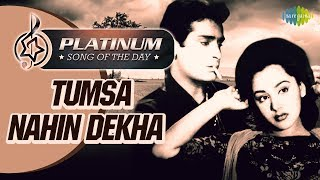 Platinum Song Of The Day Tumsa Nahin Dekha तुमसा नहीं देखा 17th Sept Mohammed Rafi