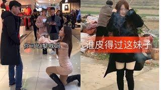 Tik Tok Trung Quốc ●Những video giải trí thư giãn và hài hước 2020 #15