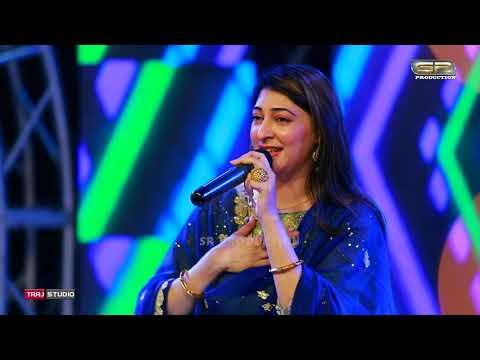 Download Khilnda Nain - Shehla Gul - New Eid Album - 2020