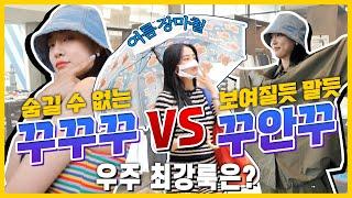 ✨ 홍대 패션피플의 성…