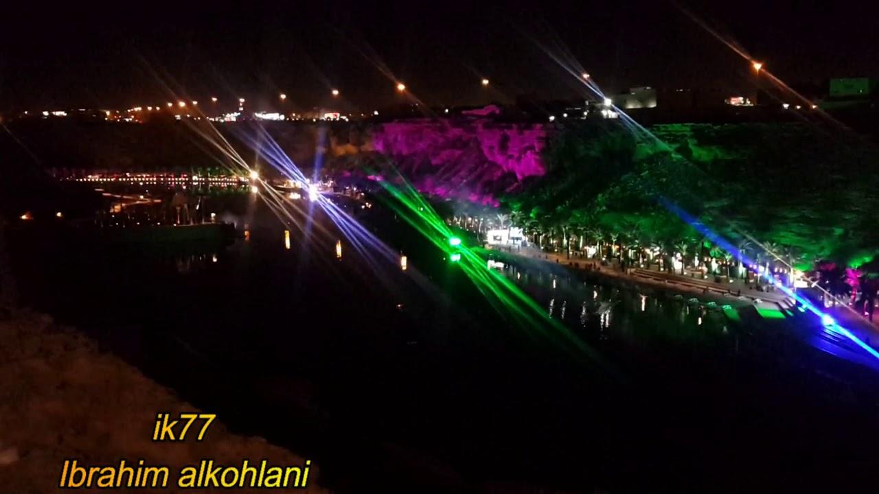 الرياض وادي نمار ليلا بعد التجديد Youtube