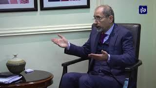 الصفدي وعريقات يبحثان مستجدات القضية الفلسطينية - (8/2/2020)
