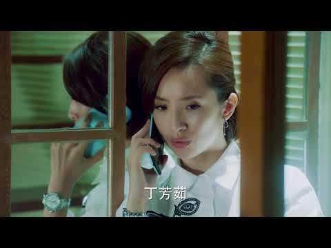 電視劇老男孩 Old Boy 21 劉燁 林依晨 CROTON MEGAHIT Official