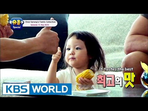 The Return Of Superman - Choo Sarang Special Ep.12