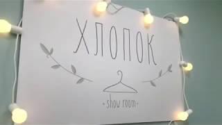 Магазин женской одежды в Хабаровске