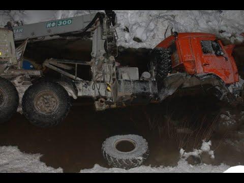 Суровые водители на зимниках Крайнего Севера Русские грузовики на бездорожье #79