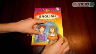 Підручник Англійська мова 4 клас: Несвіт (За новою програмою)