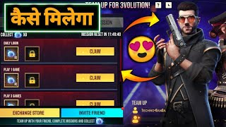 Team Up For 3 Volution - Free Fire New Event // Techno BanDa