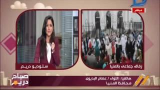 صباح دريم | أكبر حفل زفاف جماعي بالمنيا لمواجهة دعوات «11/11»