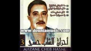 Cheb Hasni - Tlabti Lafrak