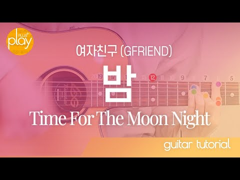GFRIEND - Time For The Moon Night | Guitar Tutorial _ Chord & TAB _ KOR & ROM Lyrics from YouTube · Duration:  3 minutes 58 seconds