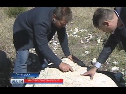Провалиться в нарзан: в Пятигорске бульдозером разворотили пласт горы Горячей