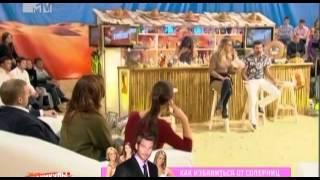 Собчак vs Седокова (Ток-шоу Каникулы в Мексике - Русские на отдыхе)
