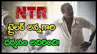Balakrishna In NTR Biopic Trailer | NTR Kathanayakudu | NTR Mahanayakudu |  Krish | Keeravani