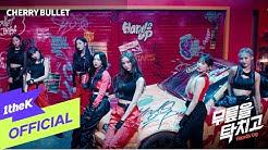 [MV] Cherry Bullet(체리블렛) _ Hands Up(무릎을 탁 치고)