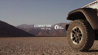Kumho Tire — Be That Full Version   Kumho Tire USA