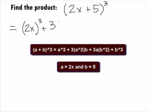 College Algebra Prerequisite