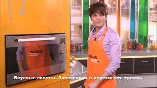 "Александр Бон ""Контрольная закупка"" 1 канал 04.03.16"