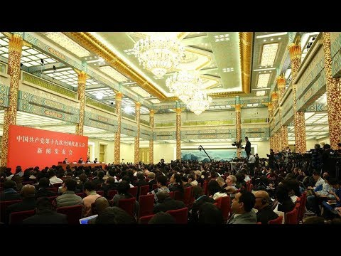 First press conference of 19th CPC National Congress held in Beijing