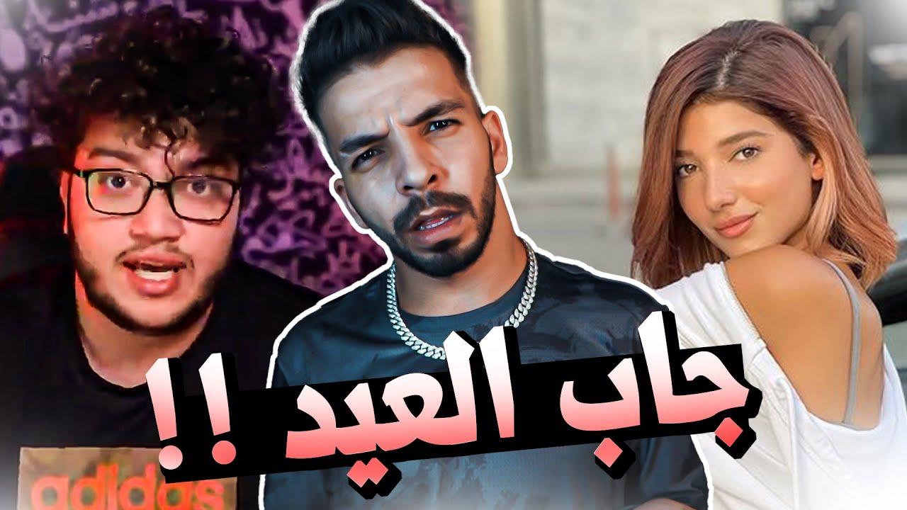 ردي الاخير على رد احمد ابو الرب الاخير !!