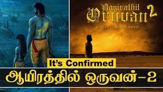 Aayirathil Oruvan 2 Movie Update   ஆயிரத்தில் ஒருவன் 2 - Cineulagam