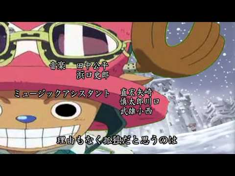 [MAD] One piece ending 19 - Familia by D-51