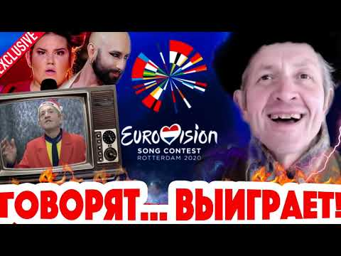 ПІСНІ Songs Evrovision UKRAINE 2020 ЄВРОБАЧЕННЯ 2020 ПАВЛО ЛАШЕНЧУК ВИГРАЄ КОНКУРС ДЛЯ УКРАЇНИ.