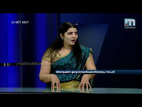 Saritha Says She Was Badly Exploited By Oommen Chandy, Others| Part 2