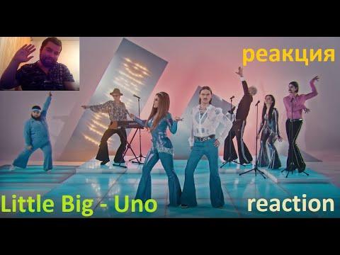 Little Big - Uno (Eurovision 2020) реакция (reaction)