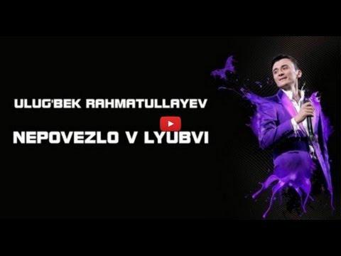 Ulug'bek Rahmatullayev - Ne povezlo v lyubvi
