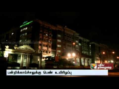Swine Flu Death In Chennai