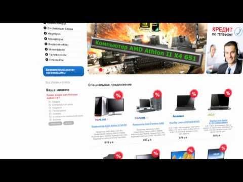 Компьютерный магазин Витебска TOPLINE.by