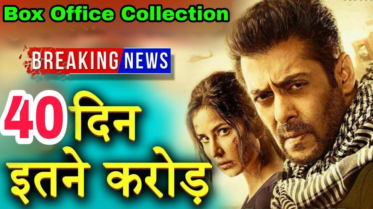 tiger zinda hai 41 days collection worldwide box office