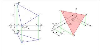 Изометрическая проекция треугольника