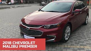 Огляд Chevrolet Malibu 2018 року. 5 метрів американської мрії