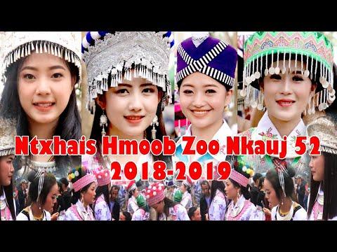 Miss ntxhais nkauj hmoob Laos noj 30 xiab 4 zoo Nkauj tshaj plaws hauv tshav pob 52 xyoo 2018-2019 thumbnail