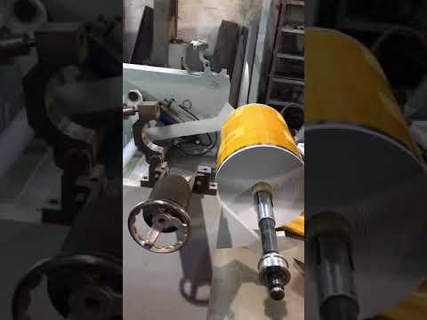 Donghai brand GF-K type PLC fully automatic controlled laminator__Pneumatic unloading