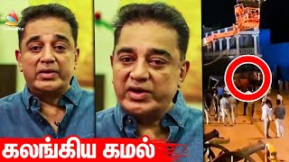 – 13-01-2019 Tamil Cinema News