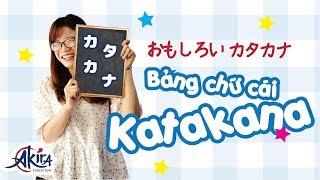 Bảng chữ cái tiếng Nhật Katakana - Học tiếng Nhật cơ bản - Tự học tiếng Nhật - Akira Education